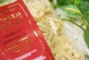 【無肥料・自然栽培】古代小麦サラゴッラ・ジェメッリ