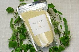 無農薬・無化学肥料の自然農法で栽培したさとうきびから作るきび砂糖 オーガニックの砂糖