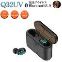 【2019最新版 Bluetooth 5.0 2600mAh 】 Q32UV ワイヤレスイヤホン bluetooth iphone/Android対応 Siri対応 AAC対応 自動ペアリング Blu