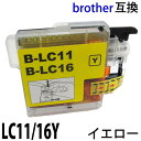 Lc11y 300 2