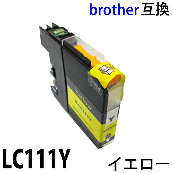 BROTHER MFC-J890DN DRIVER FOR PC