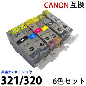 BCI321 320 6MP マルチパック 対応 6色セット PIXUS ピクサス MP990 MP980 mp990 mp980 BCI321BK BCI321C BCI321M BCI321Y BCI321GY BCI320PGBK ピクサスプリンター対応 canon 互換インク 汎用インク 運動会