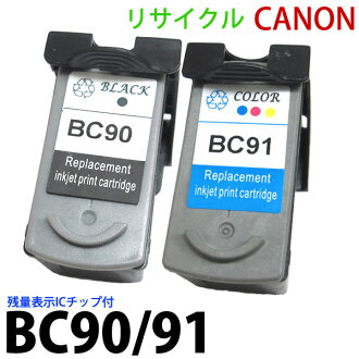 BC90 BC91 set for recycling ink Canon canon FINE Canon printers PIXUS iP2200 iP2500 MP450 MP460 MP470 for remaining display with generic ink cartridge