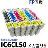 为巨型总理 5 6 种颜色的 IC50 IC6CL50 固定 (ICBK50 ICC50 ICM50 ICY50 ICLC50 ICLM50) × 5 设置新品牌爱普生爱普生兼容墨盒剩余墨水显示 IC 芯片与 EP-301 302 702A 801A 802A 803A,通用墨水
