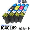 Ic69-4mp