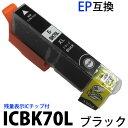 Ic70bk
