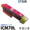Ic70m