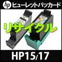 HP15 + HP17 プリントカートリッジ 黒C6615DA ・ 3色カラーC6625A 対応セット ヒューレットパッカード 純正 対応 リサイクルインク Deskjet 840c 845c Pic