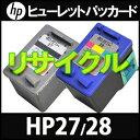 HP27 + HP28 (プリントカートリッジ 黒 & 3色カラー セット) 対応純正リサイクルインク HPヒューレットパッカードプリンター対応 Deskjet 3420 450cbi 5160 55