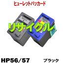 H56-57