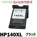 HP140XL プリントカートリッジ 黒 CB336HJ 対応単品 HPヒューレットパッカード 純正 対応 リサイクルインク Officejet J5780 J6480 Photosmart C438