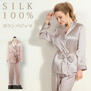 シルク 100% パジャマ 絹 ガウン ズボン 帯 寝巻 上下セット 長袖 長ズボン レディース 高級感 部屋着 りらくシリーズ silk 大きいサイズ M L LL XL ゆったり ボタン ルームウェア ナイトウェア