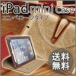 mini-envelope01_300.jpg