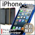 ip_crossline3001.jpg