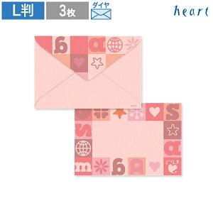 ミニ封筒 【121】 3枚 プリンタ非対応製品 封筒 ミニ メッセージカード L判サイズ 写真 かわいい パズル ピンク
