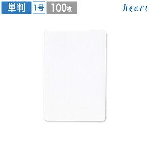カード Wケント 1号 100枚 ポストカード メッセージカード 無地 ホワイト 白 招待状 案内状 挨拶状 用紙