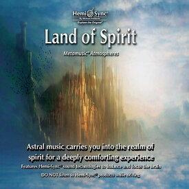 【セール品】精霊の地—ランド・オブ・スピリット【瞑想音楽・ヘミシンクCD】
