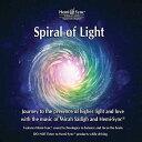 【ヘミシンク】光の渦—スパイラル・オブ・ライト【リラックスできる音楽・ヘミシンクCD】