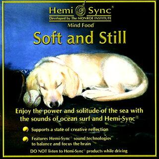 【ヘミシンク】ソフト・アンド・スティル〈穏やかに、静かに〉【リラクゼーション用ヘミシンクCD】