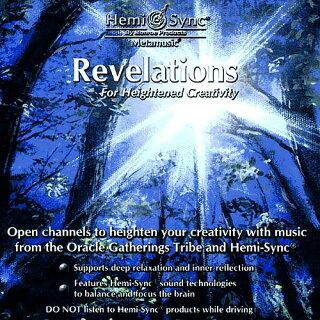 【ヘミシンクCD】レバレーションズ【瞑想音楽・ヘミシンクCD】