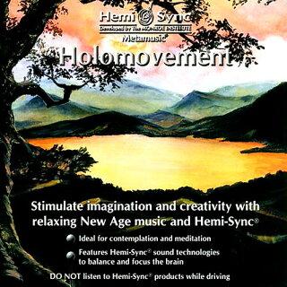 ホロムーヴメント【瞑想音楽・ヘミシンクCD】