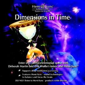 【セール品】ディメンションズ・イン・タイム【瞑想音楽・ヘミシンクCD】