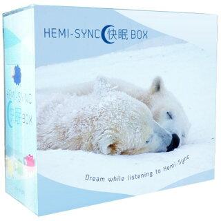 ヘミシンク快眠BOX