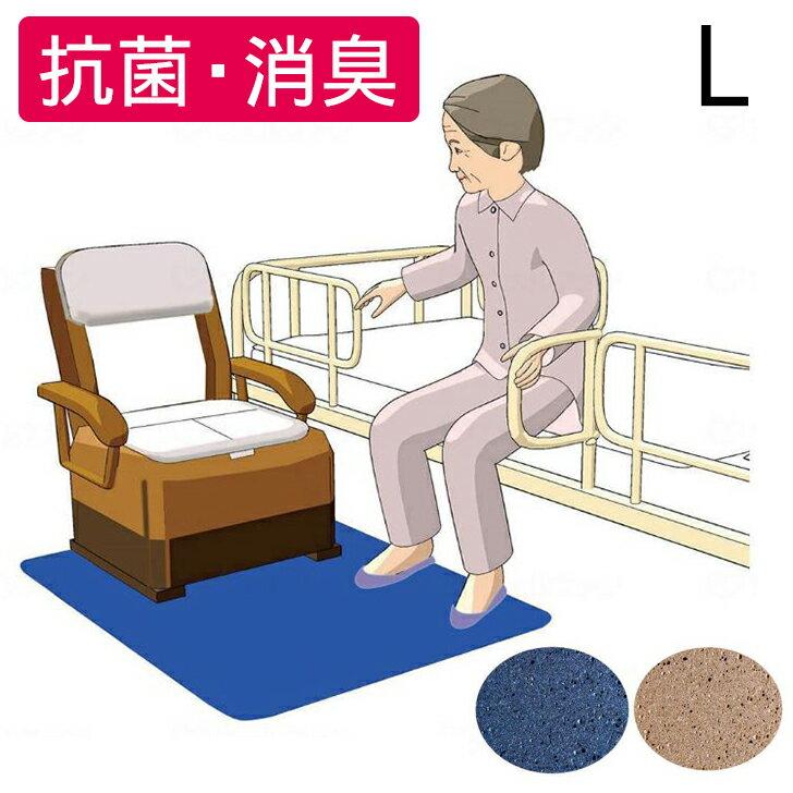 【介護用 ポータブルトイレマット】シンエイテクノ ゼオシーターL