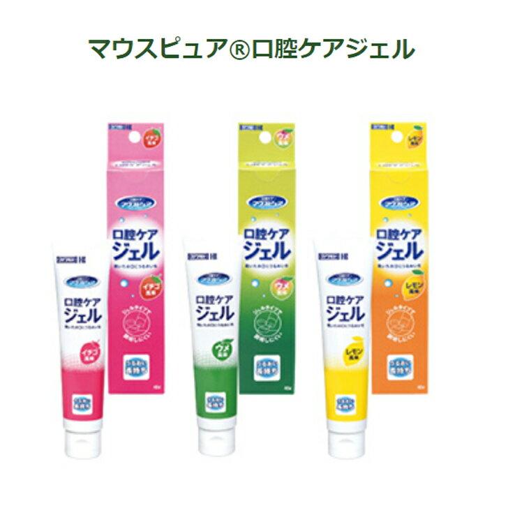【川本産業】マウスピュア うるおい 風味 口腔ケアジェル  40g