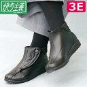 【介護靴 介護シューズ ブーツ シニア レディース 女性用 快歩主義 ショートブーツ 防寒 雪 あったか おしゃれ ラッピ…