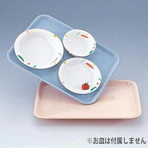 【介護用 介護食器 皿 お椀 持ちやすい】台和 長角トレー / AP-440LB