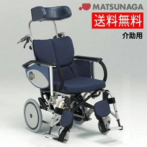 松永製作所 オアシスR介助車いす OS-12TR N-2
