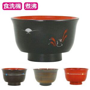 【介護用 介護食器 皿 お椀 持ちやすい】台和 プチエイド茶碗