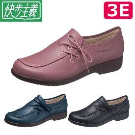 【介護靴 介護シューズ リハビリシューズ おしゃれ ラッピング】アサヒシューズ 快歩主義L143