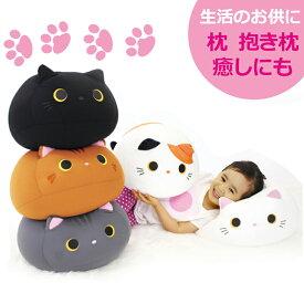 【介護 ねこ ぬいぐるみ 抱き枕 クッション 枕 動物 猫 ビーズ】 もぐっち みーたん