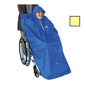 【車椅子用 車いす レインコート カッパ 梅雨】カイテキプラス レインポンチョ / 76552