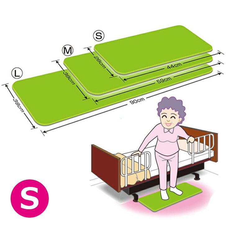 シンエイテクノ ダイヤストップマット S