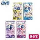 アサヒグループ食品 バランス献立PLUS 栄養プラス 4種アソートセット / 125mL×(4種×各6本)