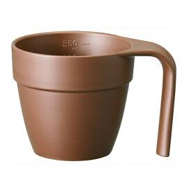 【介護用品 介護用食器 コップ 目盛 持ち手 食洗機 】持ち手付きスタッキングマグカップ / NMGS1HME ブラウン