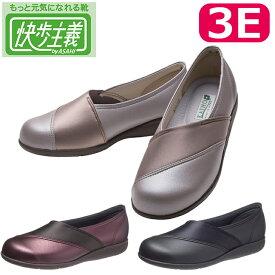 【介護シューズ 介護靴 衝撃吸収 履きやすい スリッポン】アサヒシューズ 快歩主義L158