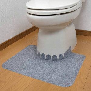 【介護用品 福祉用具 トイレ すべり止め マット 汚れ 防止】床汚れ防止マット 5枚組 / KH-16 グレー