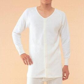 【介護用品 福祉 介護衣料 肌着 長袖 男性用 綿100%】綿キルト紳士用前開き長袖