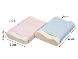 ルナール 洗える体圧分散バランス枕