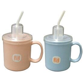【介護用 吸い飲み 薬 くすりのみ ストロー 福祉 食事 食器 】台和 ストロー付きマグカップ HS-N4
