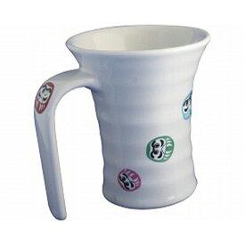【介護用 コップ マグカップ 福祉 食事 食器 軽量 】スワローカップ(有田焼)