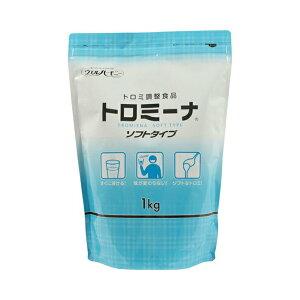 【介護食 とろみ とろみ剤 簡単 嚥下障害】トロミーナ ソフトタイプ / 1kg