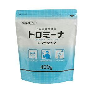 【介護食 とろみ とろみ剤 簡単 嚥下障害】トロミーナ ソフトタイプ / 400g