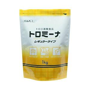 【介護食 とろみ とろみ剤 簡単 嚥下障害】トロミーナ レギュラータイプ / 1kg