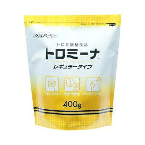 【介護食 とろみ とろみ剤 簡単 嚥下障害】トロミーナ レギュラータイプ / 400g