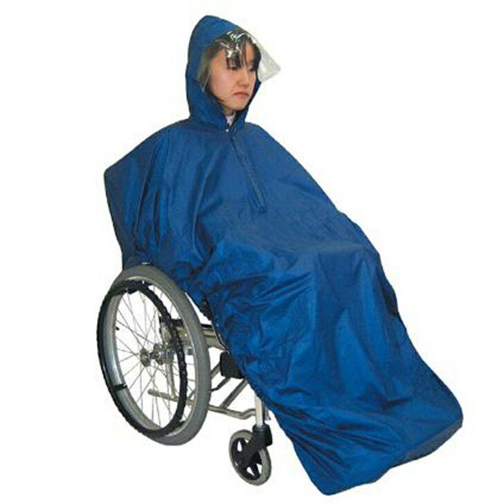 【7/14〜7/21限定!エントリーでP10倍】【車椅子用 車いす レインコート カッパ 梅雨対策】車いす用レインコート フレンド/ロイヤルブルー